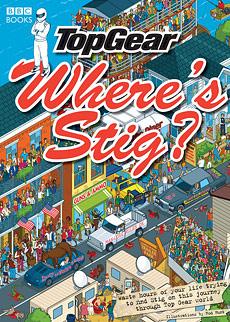 А где Стиг?