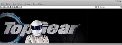 Новые сайты Top Gear и появление в iTunes