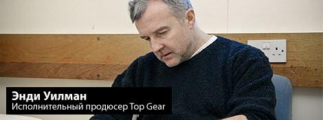 Что у нас там с 14 сезоном Top Gear