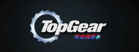 Тизер Top Gear Корея