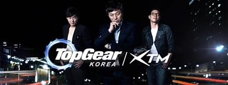 Корейский Top Gear уже в эфире