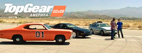 Топ Гир Америка / Top Gear America (USA)(2011/HDTVRip/Сезон 2)