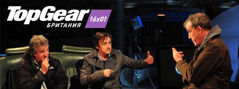 myTopGear – Все мы любим Top Gear: Latest post