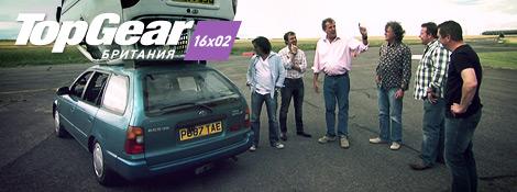 Top Gear - 16x02