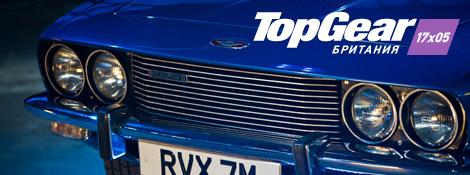 Top Gear - 17x05