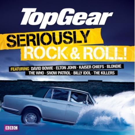 Новый музыкальный сборник Top Gear