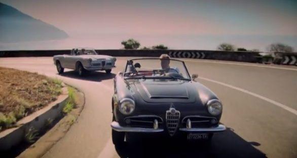 Alfa Romeo Giulia Spider семидесятых годов