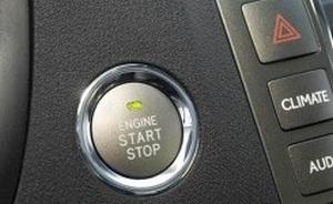Кнопка старт-стоп в автомобиле