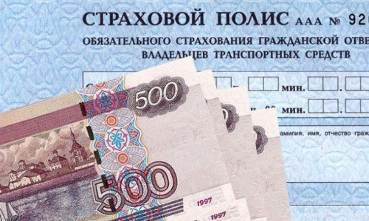 Документы для выплаты страховки