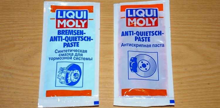 Смазки Liqui Moly