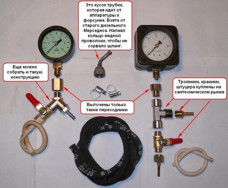 Аппарат для промывки форсунок