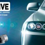 Светодиодные лампы нового поколения 4Drive для автомобиля