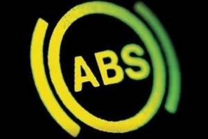 ABS в машине — что это?