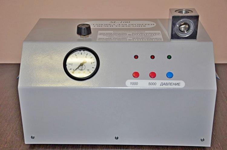 Установка SL-100