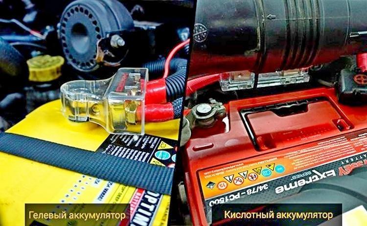 Отличия гелевых аккумуляторов от кислотных