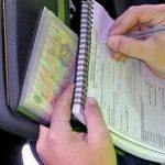 Как правильно обжаловать постановление ГИБДД об административном правонарушении