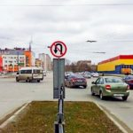 Разворот на перекрестке  — как действовать согласно правил дорожного движения